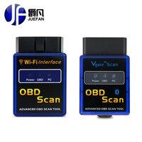 2016 100 VgateELM327 V1 5 OBD2 Auto Code Reader Mini 327 Car Diagnostic Interface ELM 327