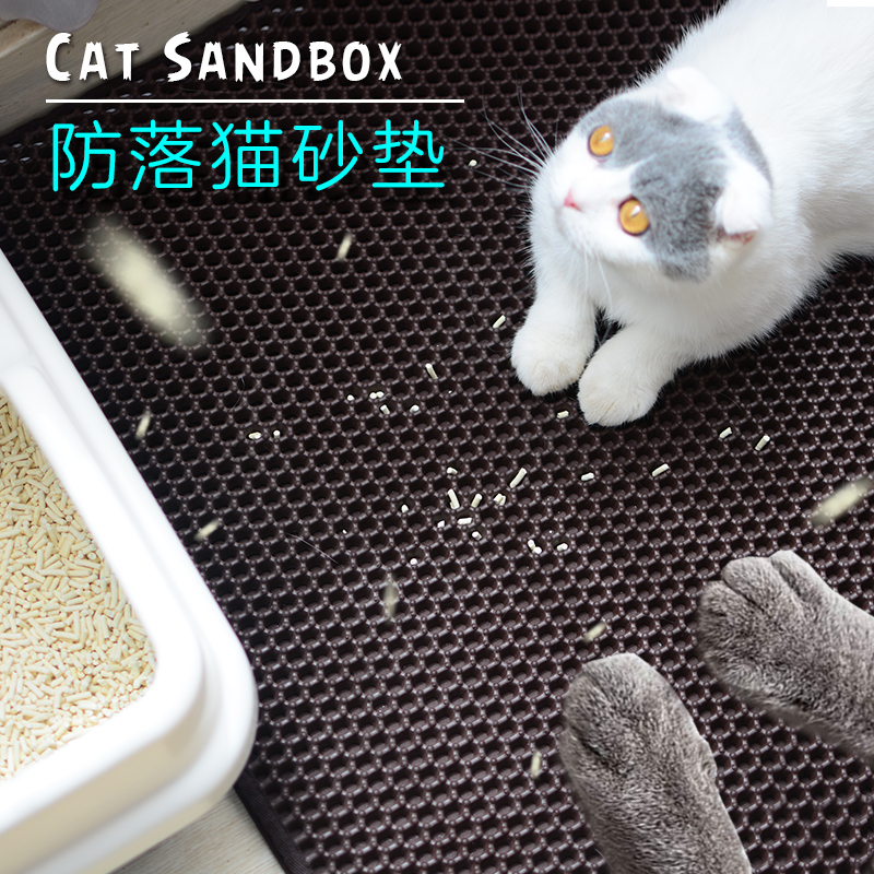 [mpk Store] Cat Toilet Mat For Trapping Kitty Litter, Cat Cleanliness Mat, 3 Sizes Available Now