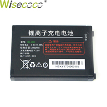 WISECOCO 3800mAh HBL6200 Battery For Urovo i6200S i6200a i6300a Scanner Latest Production High Quality Battery+Tracking Number