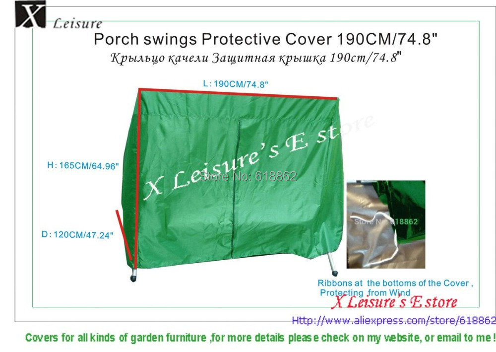 Schaukel recliner swing Cover,L190xD120xH165cm waterproof,windproof cover for swing chair and swing bed Free Shipping