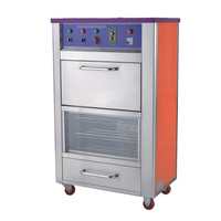 Multifunctional Electric Oven Commercial Sweet Potato Baking Oven Full automatic Electric Baking Equipment SD 128
