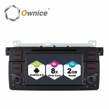 1024*600 Android 6.0 Octa Core 2GB RAM Car DVD Player for BMW 3 Series E46 M3 1998-2006 4G WIFI Radio Stereo GPS Navigation silverstrong 1024 600 9 android7 1 quad core 1din car dvd for bmw e46 318 325 320 car gps dab m3 3series with navi radio