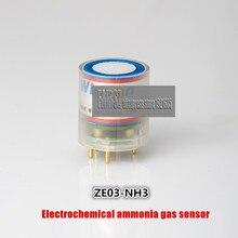 2 шт./лот обнаружение утечки аммиака электрохимический датчик аммиака модуль для промышленных аквакультуры фермы ZE03-NH3