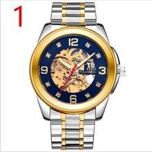 Мужские модные часы кожаный ремешок в сдержанном стиле повседневное Роскошные бизнес Wristwatch59