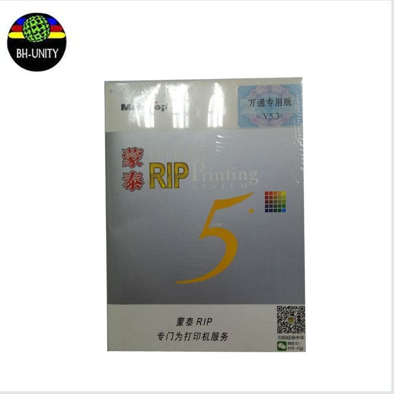 best price wide format printer sapre parts maintop rip software 5.3 version for inkjet printer printing System software best price inkjet printer large format printer long belt machine parts 12 7 xl 7900 belt for sale
