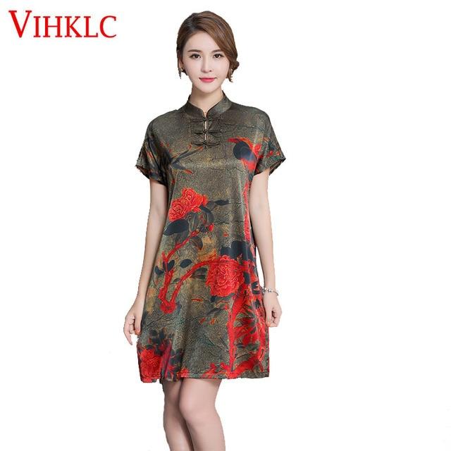 2017 Summer New Women Dress Elegant Fashion High-Grade Silk Romantic Print  Cheongsam Loose High Collar Short Sleeve Dress H16 86ba71e1a275