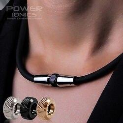 Power Ionics 3000ions/cc Fashion Sports Golf Baseball Titanium Ion Necklace