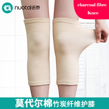 Knee Knees Warm Light And Modal Cotton Bamboo Charcoal Fiber Knee Men And Women Universal cashmere knee warm old product joints cold wool winter spontaneous hot upset elderly men and women lengthen your knees