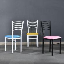 Домашний простой ресторанный спинка кресла простой Ресторан быстрого питания стул модный обеденный стол для отеля и стульев 4 из продажи