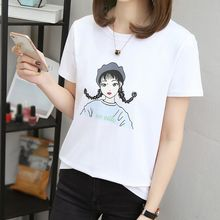 Women Fashion White O-Neck Short Sleeve T Shirts Letter Print T-shirts Tops Korean Style Harajuku Casual Tshirt