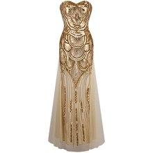 Angel-мода noche a-line silver блестками бретелек тюль вечерние золотой & без