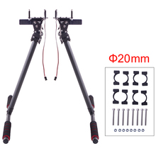 20mm HJ-1100P Carbon Fiber Retractable Landing Gear Skid Set for RC Multi-rotors 20mm Pipe Clamp
