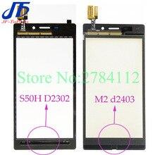 """30 pcs 4.8 """"pour Sony Xperia M2 S50h D2302 D2303 D2305 D2306/M2 Aqua D2403 Écran Tactile Digitizer Capteur Panneau Lentille En Verre"""