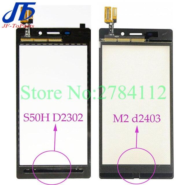 "30pcs 4.8"" For Sony Xperia M2 S50h D2302 D2303 D2305 D2306 / M2 Aqua D2403 Touch Screen Digitizer Sensor Panel Glass Lens"