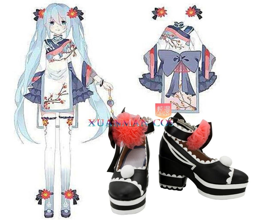 B2664 Halloween Carniva Vocaloid Hatsune Miku Cosplay chaussures sur mesure noir pompe fille adulte noël