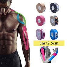 9 Color Kinesiology Elbow pads tape 2.5cm x 5m Roll Cotton Elastic Adhesive Sticker Muscle patch Tape Bandage F