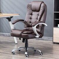 Исполнительный офисное кресло массаж в офисе лежащего вращающийся Эргономика босс стул бытовой компьютер подъема и