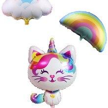 Мультяшная шляпа, милый Радужный Единорог, кот, воздушные шары для украшения вечеринок, фольгированные шары, животные, тема для маленьких девочек, вечерние принадлежности, игрушечная шапка