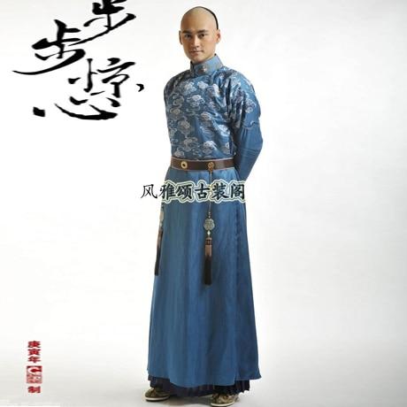 Shi San Ye The 13th Prince Male Costume Hanfu Qing Dynasty Prince Costume Childe TV Play
