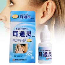 10ml/bottle Ear Liquid Acute Otitis Drops Chinese Herbal Medicine for E
