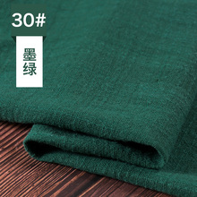 Bamboo, Cotton and Linen Fabrics, Crepe Clothing Fabrics In Summer