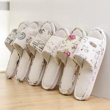 women shoes home slippers couples nature cotton non slip little flower flats