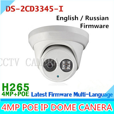 New model DS-2CD3345-I 4MP IR Network Dome IP security CCTV POE HD camera H265 DS-2CD3345-I new model tr ip40ar731l poe 4pc 4mp array 30m ir network bullet security ip camera h264