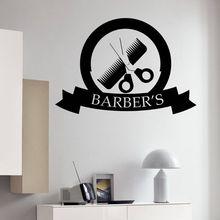 Beauty Salon Decor Barber Tools Comb Scissors Wall Sticker Barbershop Decoration Removable Hair Logo Vinyl Decal AY1009