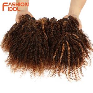 Image 2 - Синтетические волосы для наращивания IDOL, черные, кудрявые, 8 дюймов, 250 г, 5 шт., бесплатная доставка