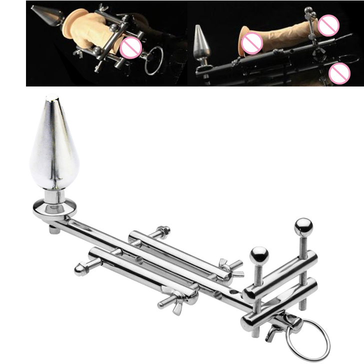 Removeable anal plug penis bondage male chastity device cock scrotum testicle stretching stretchers bdsm restraints sex