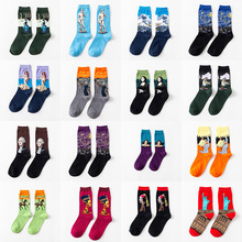 Trend oil painting socks female cotton Europe and the United States street hip hop skateboarding socks men's socks sports socks new socks men s tube socks trend cotton version of europe and the united states tide socks horizontal bar personality tide socks