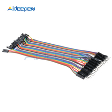 20cm Male to Female Dupont Line Jumper Wire Connector Dupont Cable 40Pin for Breadboard 40pcs lot 20cm 40p dupont cable jumper wire dupont line male to female dupont line