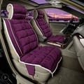 All general and special seating new car seat down car seat cushion cover beautiful winter