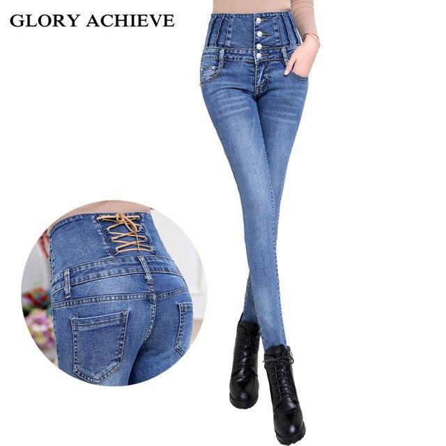 813daf13dc Jean femme 2019 nueva moda alta cintura de las mujeres cuatro botón Lápiz  pantalones de mezclilla