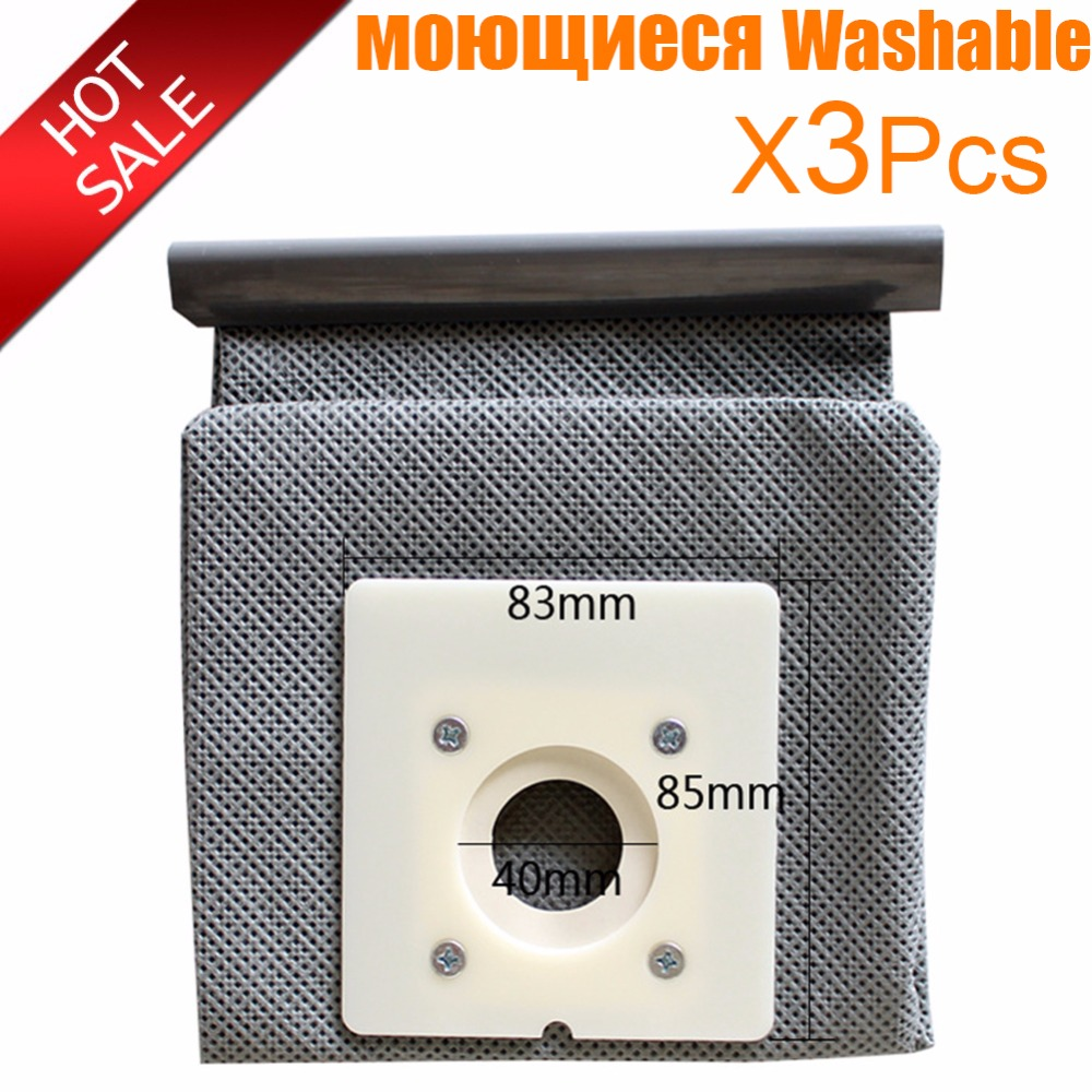 3Pcs/lot Vacuum Cleaner washable dust Bags reuse recycle bag for Rowenta ZR0007 RO1121 RO1122 RO1124 RO1132 RO1136 RO1321 RO1336 10pcs washable vacuum cleaner bags dust bag replacement for philips fc8134 fc8613 fc8614 fc8220 fc8222 fc8224 fc8200 free post