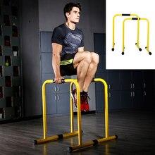 ALBREDA attrezzature per il fitness Coperta Palestra multifunzionale di perdita di peso diviso barre parallele push up barra orizzontale esercizio Attrezzature