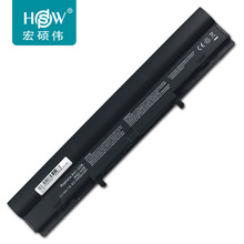 HSW Battery For ASUS U36S U36Okay U36J U36SD U82 X32J A42-U36 laptop computer battery eight Cell