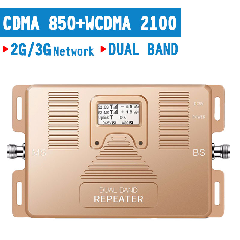 Smart 2G 3G CDMA 850 WCDMA2100 Dual Band Cellular Signal Repeater GSM 70dB Gain LCD Display 3G Mobile Phone Booster Amplifier