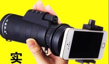 Newest Universal 10×40 Hiking Concert Mobile Phone Camera Lens Zoom Telescope Camera Lens Phone Holder For Smartphone