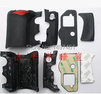 NEW A Set Of 4 Pieces Grip Rubber Cover Unit For Nikon D700 SLR Camera Body