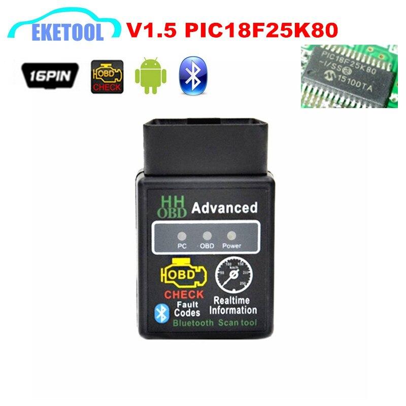 PIC18F25K80 Modo Bluetooth HH OBD ELM327 Bluetooth V1.5 Hardware Funciona Multi-Carros Leitor de Código de Auto Diagnóstico ELM 327 BT Android