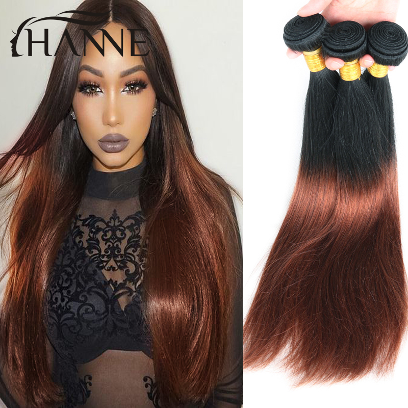 Ombre Brazilian Hair Straight 3pcs Lot Dark Brown Ombre Human Hair