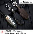 Genuine Leather CAR KEY CASE For NISSAN QASHQAI TIIDA X-TRAIL 16TEANA MURANO TIIDA Use Automobile Special-purpose CAR KEY HOLDE