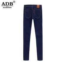 2016 Novo Design de Vestuário Americano Do Vintage Jeans Skinny Mulher Empurrar Para Cima Denim PencilPant Plus Size calça jeans feminina Azul Escuro