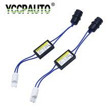 T10 кабель Canbus 12V светодиодный Предупреждение ющий декодер компенсатора 501 T 10 W5W 192 168 Автомобильные фары без ошибок Canbus OCB нагрузочный резистор 2 шт