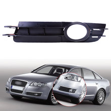 DWCX 4F0807681A Front Left Bumper Fog Light Lamp Grill Grille For Audi A6 / A6 Quattro C6 2005 2006 2007 2008(China)