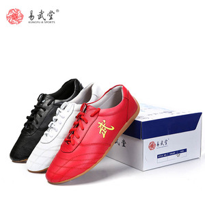 Image 5 - Kung fu shoes kids Chinese Martial arts wushu and Taichi shoes for Men and Women Children  and taijichuan yiwutang