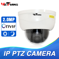 2 5 Mini IP PTZ Camera Middle Speed 2 0 Megapixel Indoor Dome 3X Zoom Lens