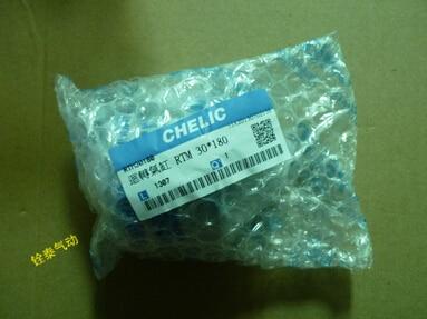 The new Taiwan CHELIC genuine original rotary cylinder RTM-30*180 taiwan chelic reed switch cylinder sensor cs 9d