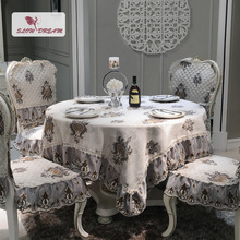 SlowDream Nordic Table Cloth Square Rectangle Round European Luxury Lace Home Office Chair Seat Back Cover Jacquard